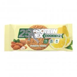 Печенье 25 Protein Rex Сооkiе 50 гр