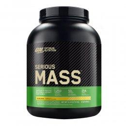 Serious Mass 2720 гр