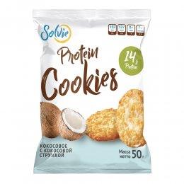 Печенье Solvie Protein Сооkiе 50 гр