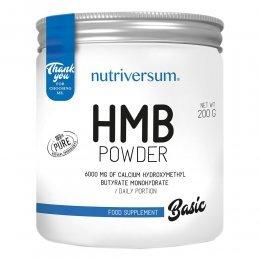 HMB Powder 200 гр