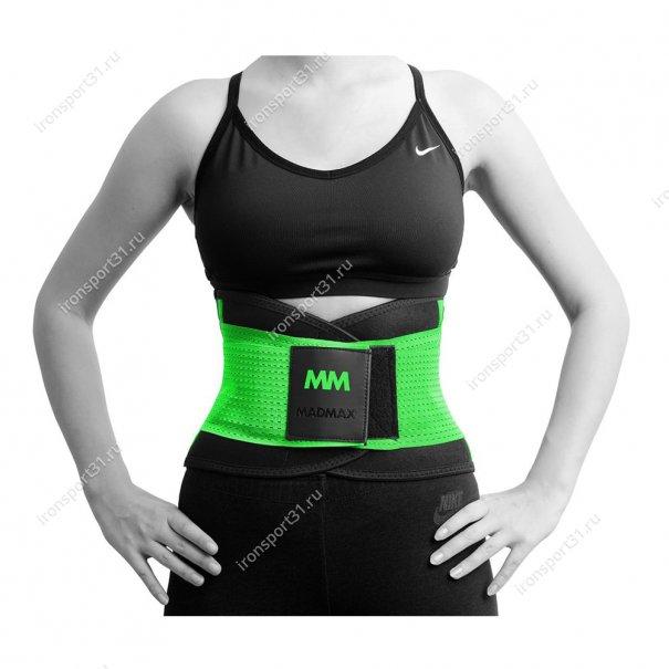 Пояс для похудения Mad Max Slimming (зелёный)