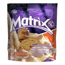 Matrix 5.0 2270 гр