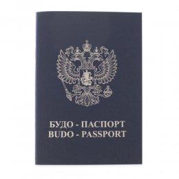 Будо паспорт Best Sport (синий)