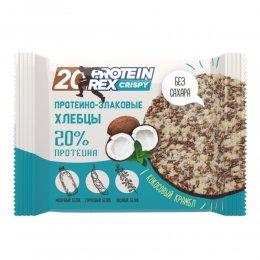 Хлебцы протеино-злаковые 20 ProteinRex Crispy 55 гр