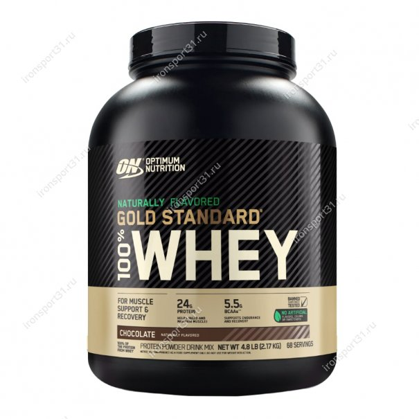 100% Whey Gold Standard Naturally Flavored 2180 гр