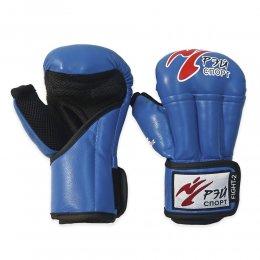 Перчатки для рукопашного боя Рэй-спорт Fight-2, кожа (синий)