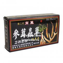 Укрепляющие пилюли Хуэй Чжун Дан 5 капс