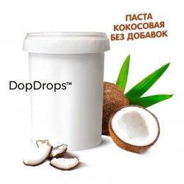 Ореховая паста DopDrops Кокос (без добавок) 1000 гр