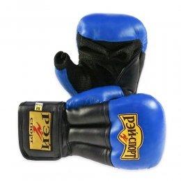 Перчатки для рукопашного боя Рэй-спорт Fight-2, PU (синий)