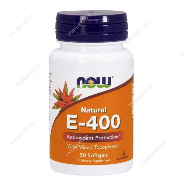 E-400 50 капс