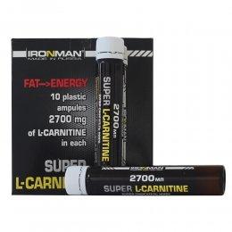 Супер L-Карнитин 2700 мг