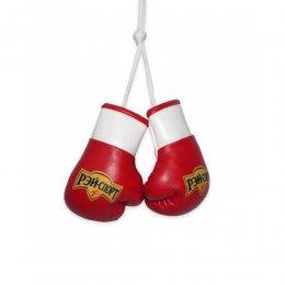 Перчатки сувенирные Рэй-спорт маленькие (красный)