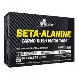 Beta-Alanine Carno Rush Mega Tabs 80 таб