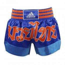 Шорты для тайского бокса Adidas Thai Boxing Short Sublimated (синий/оранжевый)