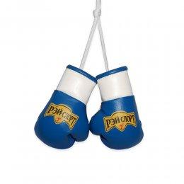 Перчатки сувенирные Рэй-спорт маленькие (синий)